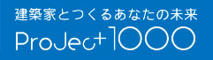 Project1000