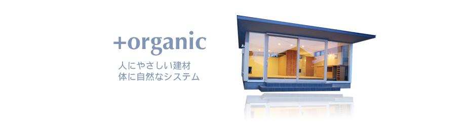 +organic